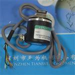 IHC3808-001G-250海德HEDSS编码器