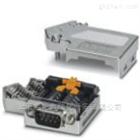 菲尼克斯转换器SUBCON-PLUS-PROFIB/PG/SC2