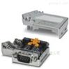 菲尼克斯轉換器SUBCON-PLUS-PROFIB/PG/SC2