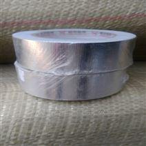 高铁阻燃铝箔胶带