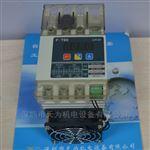 LCR-60台湾阳明FOTEK功率调整器