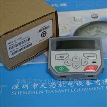 艾默生变频器控制面板