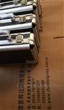 工业机械振动传感器ZHJ-2-01-10-01、ZHJ-2-01-02-10-01