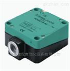 倍加福傳感器NCN50-FP-A2-P1-3G-3D