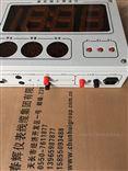 旋转机械汽机风机水泵测速探头rs-2-l090-a01-b01-c03-d01、
