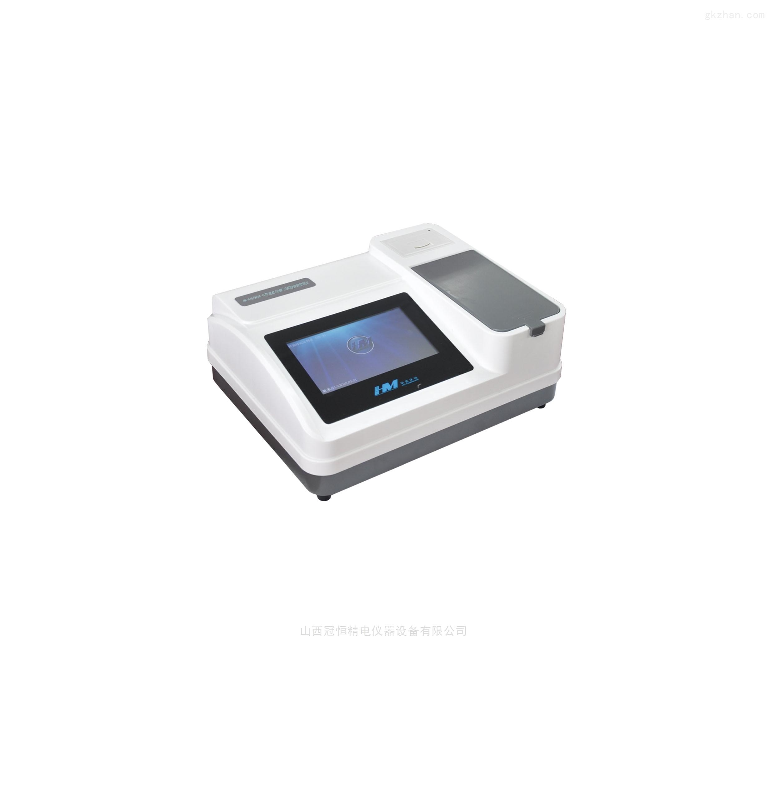 COD/氨氮/总磷三参数快速检测仪GH-630