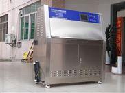 佛山UV紫外光老化试验箱
