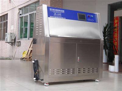 透明防水胶紫外灯耐候试验机