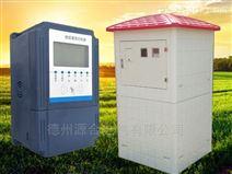 水電雙計智能灌溉控制器之水價改革