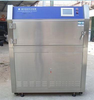 UV灯耐紫外线老化试验机