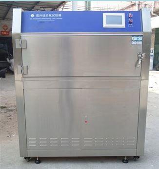 广州箱式紫外线耐候试验机