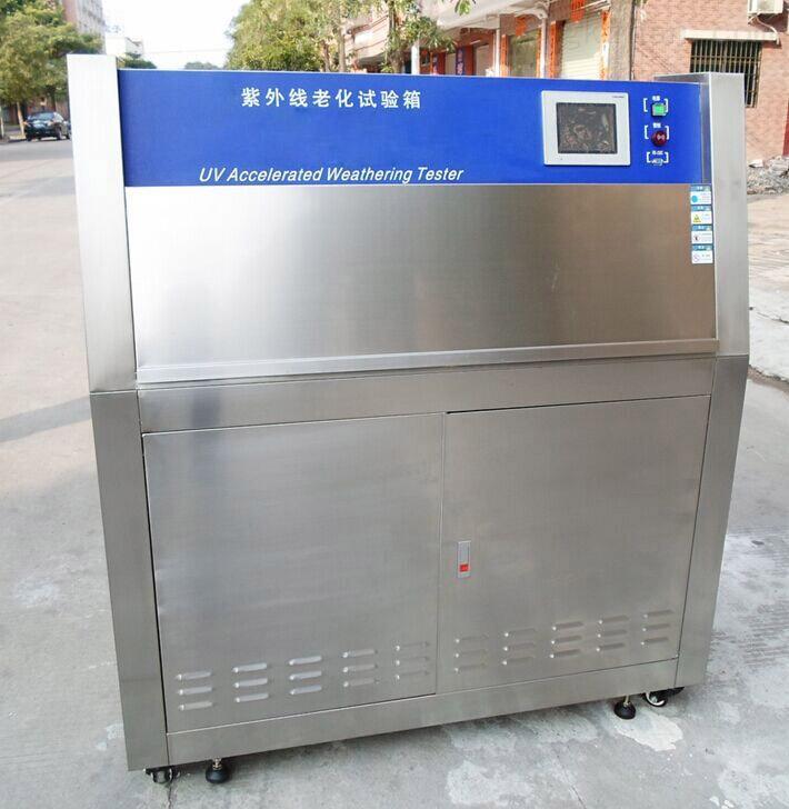 褪色粉化专用紫外线老化试验机