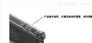 SUNX压力传感器产品的详细参数