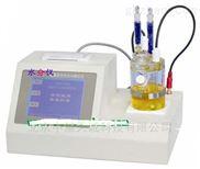 ZSHBKF-106微量水分测定仪