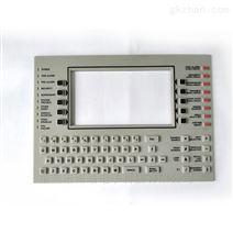 火灾报警器硅胶按键 控制器面板键盘按键
