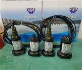 顶盖/X向水平振动传感器DP-VH-06-0400