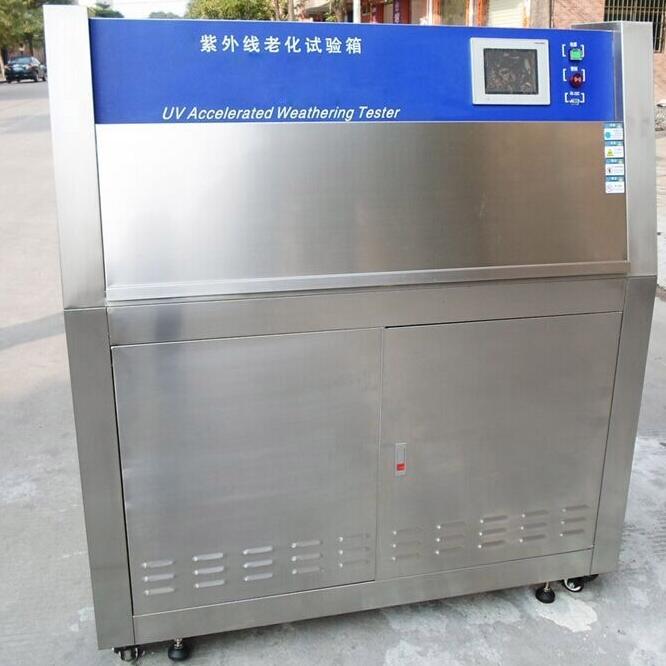 非金属紫外耐光老化试验机