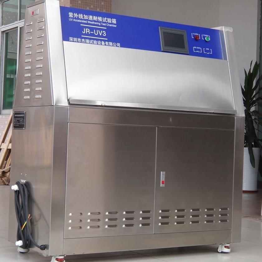 安徽紫外灯加速寿命测试机