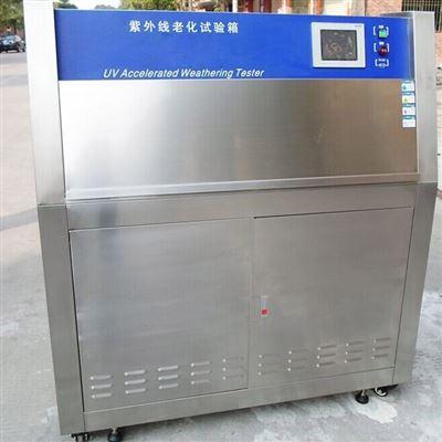 济南紫外线喷漆检测试验机