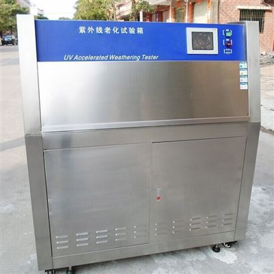 常州紫外光加速老化试验机