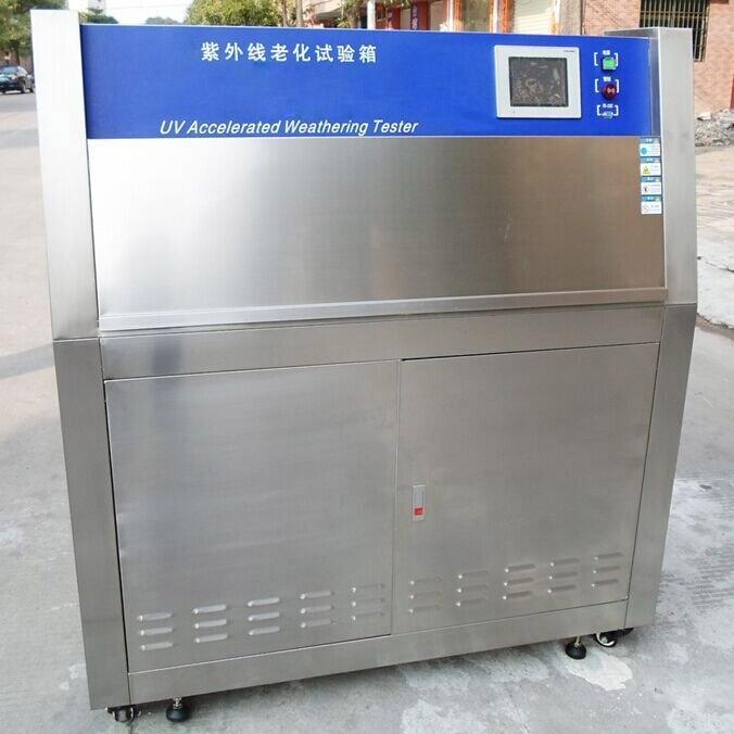 陕西荧光灯加速耐候实验箱