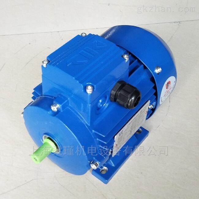 自动化设备专用紫光电机