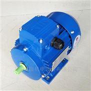 中研MS7112紫光减速电机