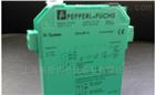 MTL5044全英國新原裝正品現貨銷售MTL安全柵