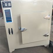 8401A-4远红外高温干燥箱控温灵敏