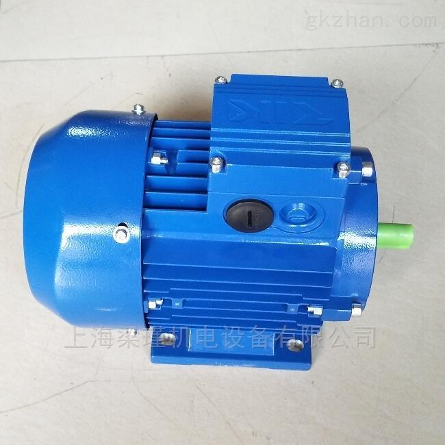 中研MS90L-4紫光电动机