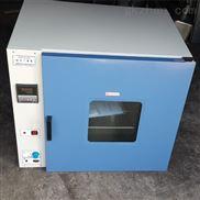 DHG-9145A电热鼓风干燥箱设计大方
