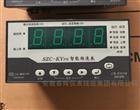 转速表使用接线无忧SZC-KYPN