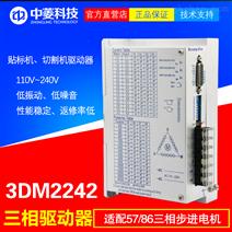 中菱三相步进驱动器110~230V雕刻激光打标机