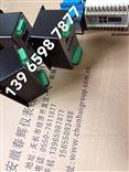 振动变送器实物图片HZD-B-9A