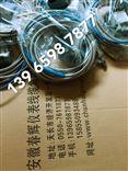 工业设备传感器MINS00-XS12JK3PY,minsooxs12jk-4p/y