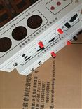 KZ-800H、KZ-300H4-20毫安信号输出钢水测温仪