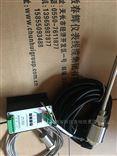 传感器KR-939SB3油位-10~40mm油温0~100 振动 0~20mm/s 三参数组合型