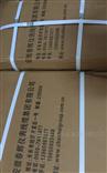 清灰系统主要控制装置脉冲控制仪TKZM-12、TKZM-10、TKZM-18