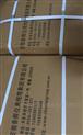 SDJ3800XL11MM,QBJ-3800XL-X50A-L60-M01-K01传感器