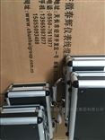 SJ1091H,RP660CF磁电式转速传感器DF6101-005-065-01-03-00