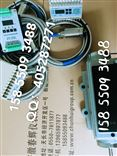 QS6-4/3,QS6-6/3,QS6-6-3 专业风机启动器