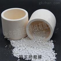 刚玉氧化铝陶瓷球磨罐/高硬度耐强酸碱