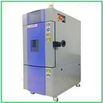 高低温试验箱100L 增强版负70到150度