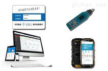 智慧企业设备管理云平台