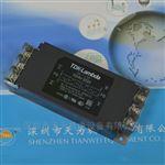 RSHN-2020日本TDK-Lambda滤波器