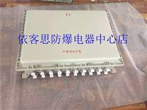铝合金、不锈钢BJX防爆接线箱