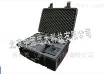 便携式水质测定仪型号:ZXQI-820A