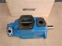 叶片泵VMQ125S080A00500BBCANR00A032