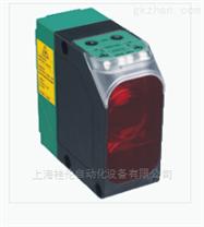 P+F距離傳感器VDM35-30-R/20/105/122
