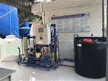 水厂次氯酸钠发生器/城镇供水消毒设备厂家